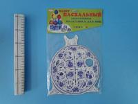 пасхальный набор Декоративная  подставка д/яиц
