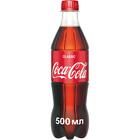 Напиток COCA-COLA Classic сильногазированный 0.5 л