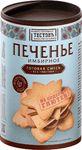 """Смесь для выпечки Тестовъ """"Имбирное печенье безглютеновое"""", 400 г"""
