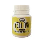 Краситель для шоколада Criamo Yellow 18грамм