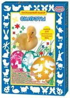 Пасхальный набор для декор.яиц СИЛУЭТЫ