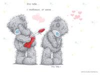 Картинка вафельная Валентинки13, А4