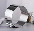 Форма разъемная для выпечки и сборки, регул. 12-20 х8,5 см 3851960