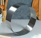 """Форма для выпечки и выкладки """"Круг"""", H-5, D-15 см 4046493"""