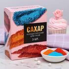 Набор цветного сахара KONFINETTA «голубой, оранжевый, красный», 50 гр., 3 шт.