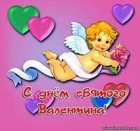 Картинка вафельная Валентинки3, А4