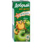 Сок ДОБРЫЙ яблоко 0.2 л