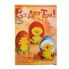 Пасхальный набор для декор яиц РАЗ-ДВА-ТРИ
