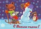 Вафельная картинка Новый год2, А4