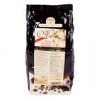 Шоколад  молочный Ариба Латтэ Диски/ Ariba Dischi 32%, 250 гр