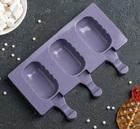 Форма для леденцов и мороженого «Эскимо волна», 19,4×13 см, 3 ячейки 4324230