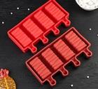 Форма для леденцов и мороженого Венеция», 19,6×11 см, 4 ячейки (6,9×3 см) 4472193