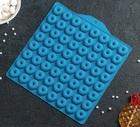 Форма для мармелада 21,5×20 см «Пончики», 64 ячейки (d=2 см), 32 ячейки, цвет МИКС