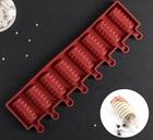 """Форма для леденцов и мороженого """"Моника """",39*11 см 8 ячеек,2389459"""