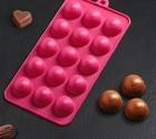 Форма для льда и шоколада «Шарики», 15 ячеек (d=2,8 см), 21×10 см, 811911