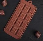 Форма для льда и шоколада «Плитка», 21×11 см, 12 ячеек (2,7×3,9 см)