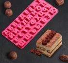 """Форма для льда и шоколада """"Алфавит. Буквы"""" 2854670"""