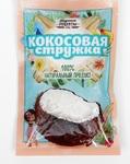 Кокосовая стружка Вкусные рецепты , белая 30 гр