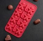 Форма для льда и шоколада «Карамельное чудо», 21×10 см, 12 ячеек (3,5×3,5 см), 3628353