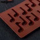 """Форма для льда и шоколада """"Ноты"""", 15 ячеек, 2854630"""