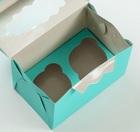 Упаковка на 2 капкейков,  с окном, Мятная, 10*16 х 10 см