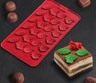 Форма для льда и шоколада «Листики», 15 ячеек, цвет МИКС