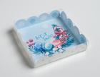 Коробка для кондитерских изделий с PVC крышкой «Морозное утро», 13 х 13 х 3 см 3613785