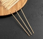 Набор шпажек 15 см 85-90 шт, диаметр 3 мм