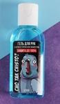 Антисептик для рук антибактериальный «Голубь», киви, 50 мл