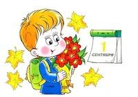 Картинка вафельная Скоро в школу, А4