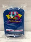 Мастика, Марципано, для обтяжки, синяя, 1 кг