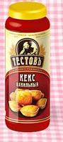 Сухие смеси Кекс Ванильный, 400 гр