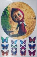 """Вафельное украшение """"Маша и бабочки"""""""