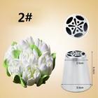 Насадка Тюльпан«Тюльпан летний», d=3,7 см, вых. 2 см,  2643126