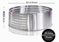 Кольцо для резки коржей,  Д 26-31см