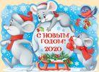 Картинка , С новым годом!