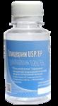 Глицерин пищевой USP/EP, 120 мл