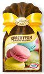 Красители пищевые жидкие (набор 3 цвета), 36 г