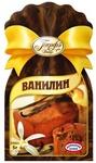 Ванилин фасованный, Парфэ, 5 пакет по  1 гр
