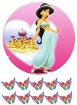 Вафельная картинка Принцесса Жасмин, А4