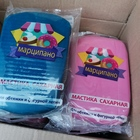 Мастика, Марципано, для обтяжки, розовая, 1 кг