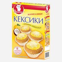 Смесь для кекса КЕКСИКИ ЛИМОННО-КОКОСОВЫЕ 200Г