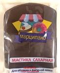 Мастика, Марципано, для обтяжки, коричн, 1 кг