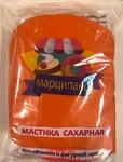 Мастика, Марципано, для обтяжки, оранж, 1 кг