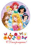 Вафельная картинка Принцессы5, А4