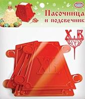 """Набор Домашняя кухня """"Пасочница и подсвечник"""""""