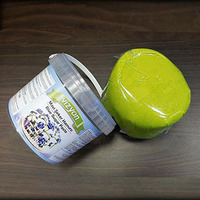 """Визьен"" мастика  св. зеленая(салатовая) Турция, 1 кг"