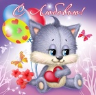 Картинка вафельная Валентинки11, А4